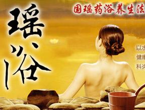 深圳市馨园美容院