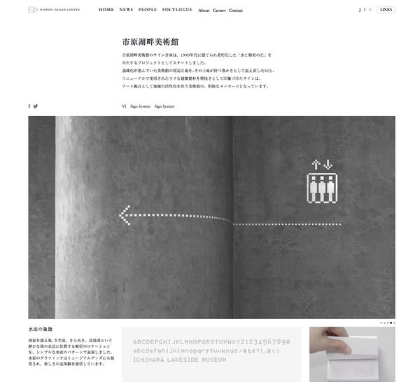 怎样设计高端大气有设计感的网站