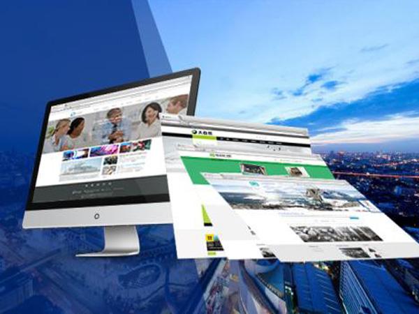 网站建设目标